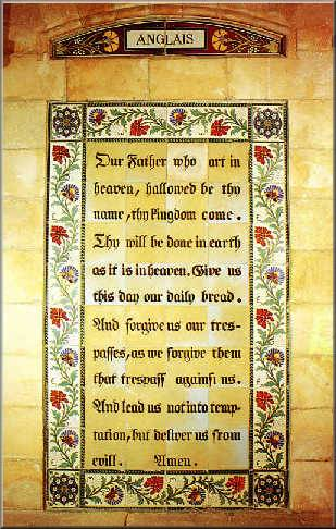 The Lord's Prayer - Convent of the Pater Noster